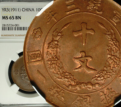 1911 China Empire Year-3 10 Cash NGC MS 65 BN SUPERB LUSTER RARE GRADE