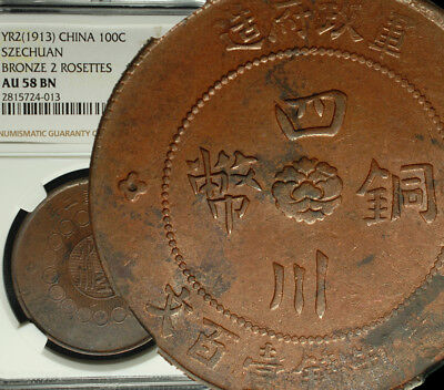 ✪ 1913 (Year-2) China Republic SZECHUAN 100 Cash COPPER VARIETY NGC AU 58