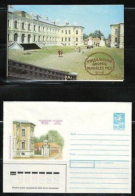 "Latvia - 1988 ""Rundale's Palace"" Postal Stationary (Cover + Card)"