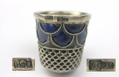 Vintage Russian USSR Enameled Silver Thimble Hallmarked 1927-1957