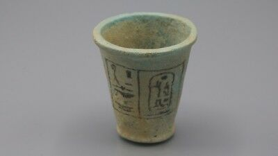 Egyptian Faience Royal Offering Cup, Ramesses Ii, 19Th Dynasty, C. 1290-1224 B.c