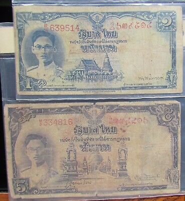 Very Rare Thailand Red Serial Number 1, 5 Baht Bank Note Set.