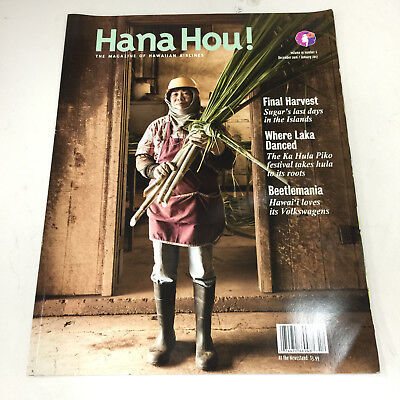 HANA HOU Magazine of HAWAIIAN AIRLINES Vol 19 #6 DEC/JAN 2017 Hula Beetlemania