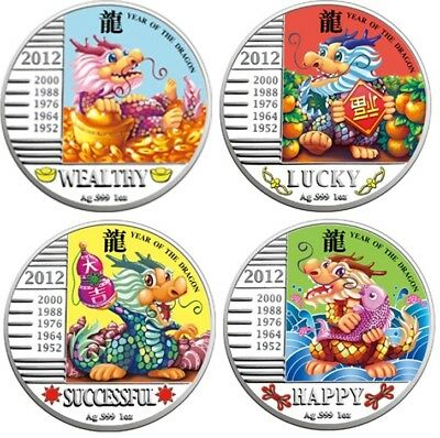2012 Congo - ABUNDANT BLESSINGS - Year of the DRAGON 4 Oz Silver Proof Coin Set