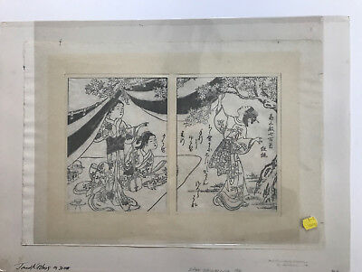 18th Century Japanese woodblock