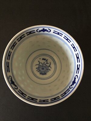 Translucent Rice Eyes porcelain blue and white Small  Bowl