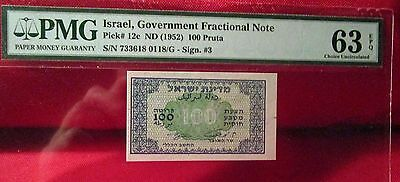 Israel Government 100 PRUTA Fractional Note PMG 63 EPQ!