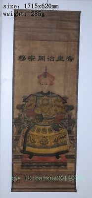 China old painting scroll emperor tongzhi Qing Dynasty vintage antique
