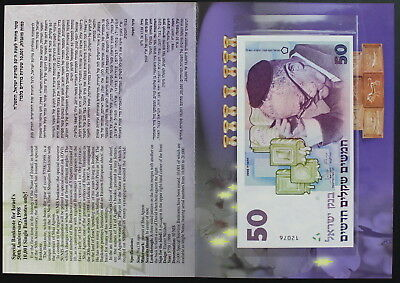 Israel 50 NIS, 1998, UNC Bank Note in Folder  #a1311