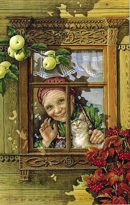 LARGE Russian postcard AUTUMN WINDOW Grandma and cat watch apples and berries
