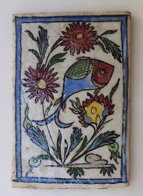 Antique Floral & Fish Hand Painted Persian Pottery Tile