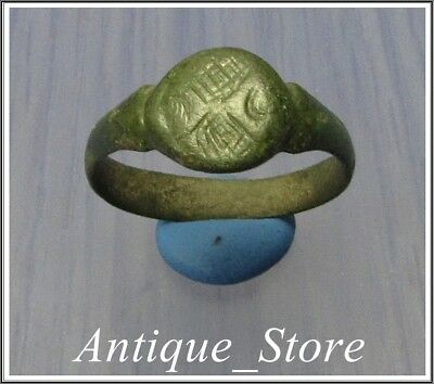 Ancient Bronze Military Roman Ring  **WINGS in the SKY** ENDLESS FREEDOM**