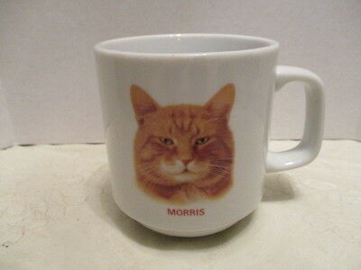 "Papel ""Morris"" Reddish Brown Cat Ceramic Coffee Cup/Mug"