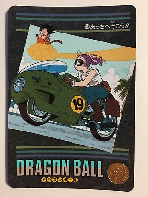 Dragon Ball Visual Adventure 135