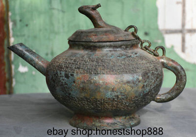 "14"" Old Chinese Dynasty Palace Bronze Vessel Beast Handle Wine Tea Pot Flagon"