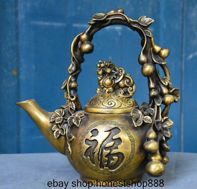 "12"" Chinese Brass Fu Word Pi Xiu Beast Gourd Portable Teapot Wine Tea Pot Flagon"