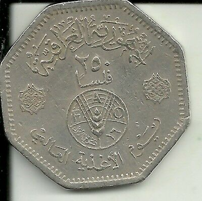 Iraq 250 Fils. 1981  km152. . F.A.O. - World Food Day