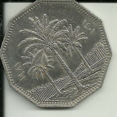 Iraq 1 Dinar Coin 1981   KM#170