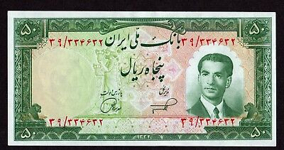 Middle East 1953, 50 Rials, P 61, UNC