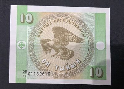 1900s Russia USSR State 10 Note Rare With 83538 Rader Number $$$