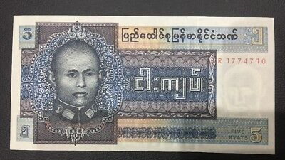 Union Bank Of BURMA 5 Kyats Bank Note  Rare Unc / A Unc