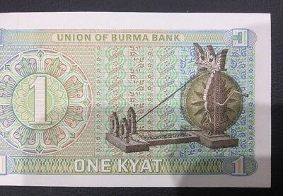 Union Bank Of BURMA 1 Kyats Bank Note  Rare Unc / A Unc