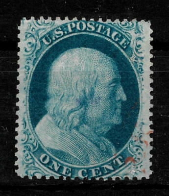 USA, 1857, Benjamin Franklin 1c, Mi. #8, Sc. #24, cancelled, certified