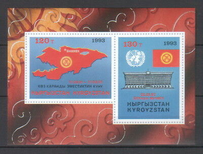 Kyrgyzstan 1993 Independence, United Nations 2 MNH stamps