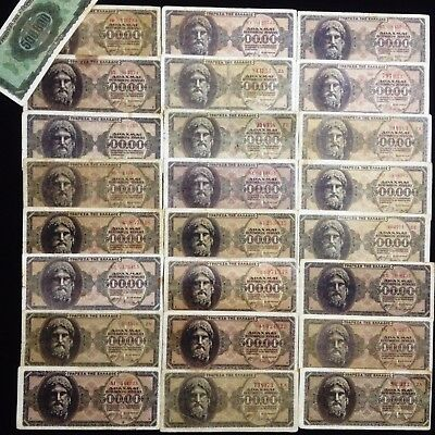 25 pcs Greece 500000 Drahmi 1944 Lot  #3013#