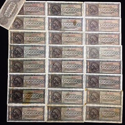 25 pcs Greece 5000000 Drahmi 1944 Lot  #3014#