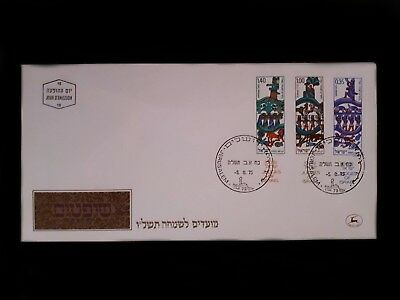 First Day Cover - Judges Of Israel Stamp 1975