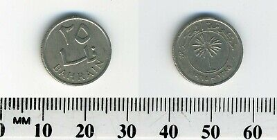 Bahrain 1965 (1385) - 25 Fils Copper-Nickel Coin - Palm tree within inner circle
