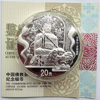 2012 China 20Y Chinese Sacred Buddhist Moutain Wutai Silver Coin  2oz  .999