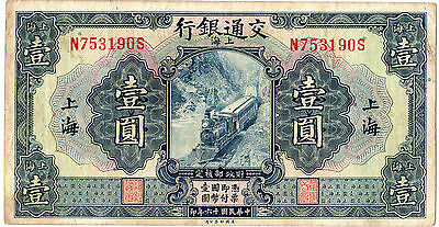 China 1 Yuan 1927 Bank of Communications VF Very Rare!