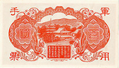 China Occupation WW2 100 Yuan, Printed In Japan, 1945 UNC Rare.