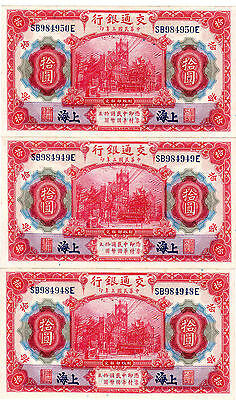 3pcs consecutive No. 10yuan Shanghai 1914 Bank of Communications Rare money Unc