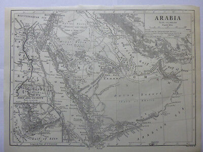 Vintage Map of Arabia 1926 - B/W - Excellent Condition - Great to Frame