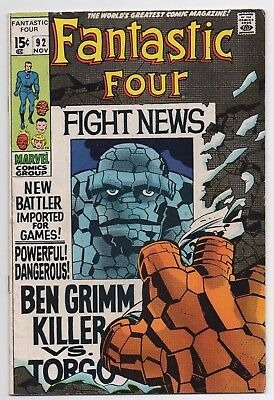 Marvel Comics Fantastic Four #92 The Thing App as A Space Gladiator Silver Age