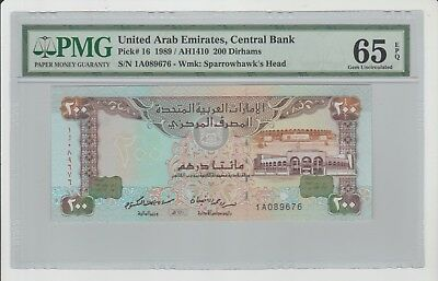 UAE United Arab Emirates 200 Dirhams second Issue 1989 grade 65 PMG.