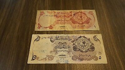 Qatar 1 & 5  Riyals. N.d (1973).avf. 1St Issue Note. Rare. 2 Pcs Set.