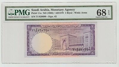SAUDI ARABIA 1 RIYAL 1968 P11a PMG 68 EPQ (FINEST KNOWN) only 1 note known