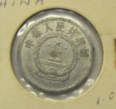 1956 Peoples Republic of China 2 Fen Coin