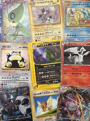 Japanese Pokemon Mystery Packs Holo And Rare Included