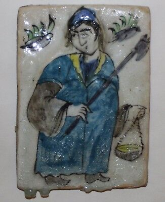 Antique Hand Painted Persian Pottery Tile Man with Axe
