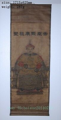 China old painting scroll emperor kangxi Qing Dynasty vintage antique