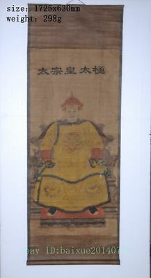 China old painting scroll emperor huangtaiji Qing Dynasty vintage antique