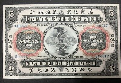 Rare 1910 China International Banking Corporation 5 Peking Rejoined Big note