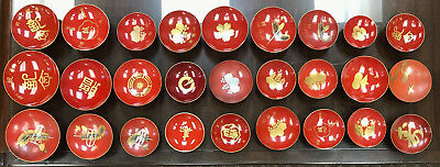 Antique Japanese Lacquered wooden Sake Cup Lot, Gold MAKIE, Russo, Kiri