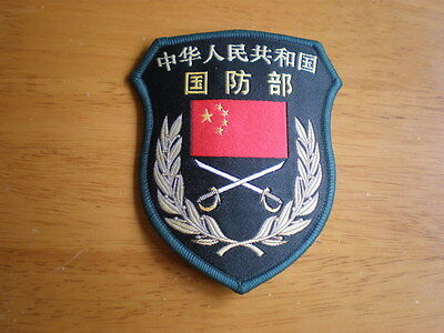 China PLA Ministry of National Defence Patch - (a),07's series