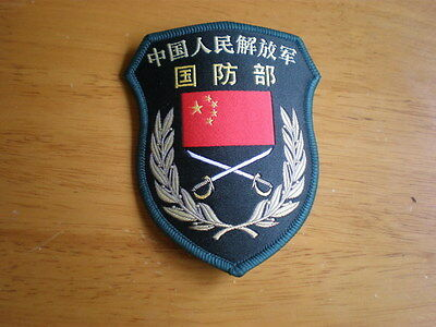 China PLA Ministry of National Defence Patch - (c),07's series